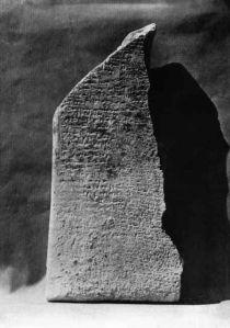 Part of a Ras Shamra, 16th-century-BC cuneiform tablet describing the death of Baal