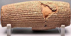 250px-Cyrus_cilinder