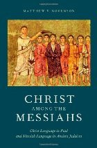 christamongmessiahs