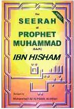 sirat_Ibn_Hisham